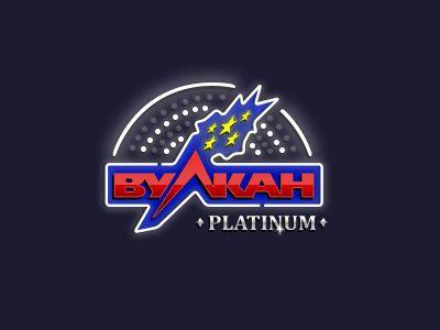 Вулкан Платинум